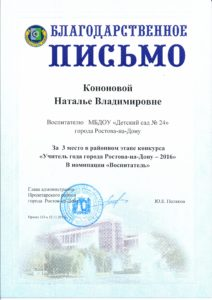 20170327_165518