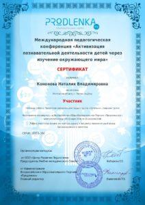 license (8)_result