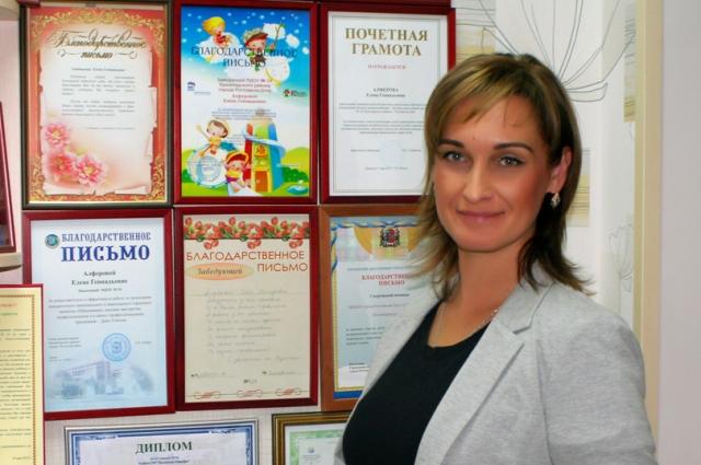 Заведующий детсадом Елена Алферова