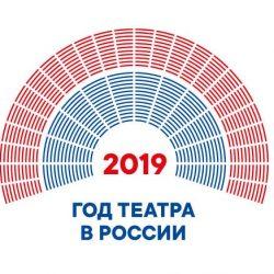 банер Год театра в России