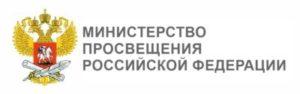 minprosvet-400x125