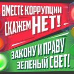 2.Жолнин Роман 17 лет г.Нижний Новгород_result