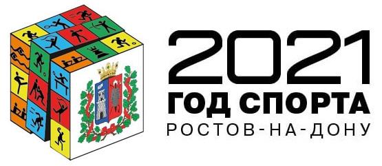 god_sporta_2021_gorizont